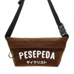 waistpack brown1